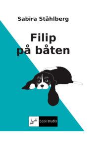 filip_ship_se_cover_sm